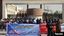 تجمع کارگران گروه ملی فولاد در برابر استانداری خوزستان