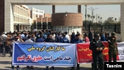 The steel workers called on their employer, the National Iranian Steel Industry Group, to pay their delayed salaries.