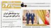 «افزایش پنج برابری سؤال» نمایندگان مجلس از دولت