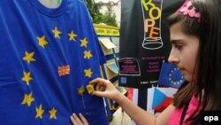 Еврпското знаме ја чека македонската ѕвезда.