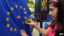 Proslava Dana Evrope u centru Skoplja, ilustrativna fotografija