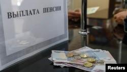 Пенсия рубль менен төлөнө баштады, Симферополь, 25.03.14.