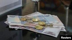 Rusiya rublu