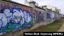 Граффити в стиле Throw-up
