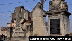 Кладбище в Черновцах