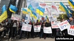 Учасники аналогічної акції протесту 14 травня