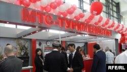 MTS Türkmenistandaky hyzmatlarynyň ýatyrylmagy netijesinde $18,3 million möçberinde zyýan çekendigini aýdýar.