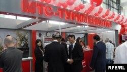 MTS Türkmenistandaky işini 2010-njy ýylyň dekabr aýynda togtadypdy.