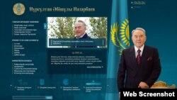 Президент Нұрсұлтан Назарбаевтың akorda.kz ресми сайтындағы дербес парақшасы. 25 шілде 2012 жыл.