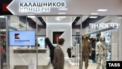 A man walks past the Kalashnikov shop at Moscow's Sheremetyevo airport.