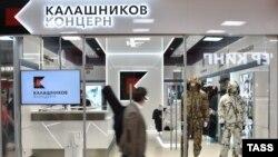 A man walks past the Kalashnikov shop at Moscow's Sheremetyevo airport.