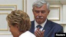 Бывший губернатор Санкт-Петербурга Валентина Матвиенко и нынешний - Георгий Полтавченко