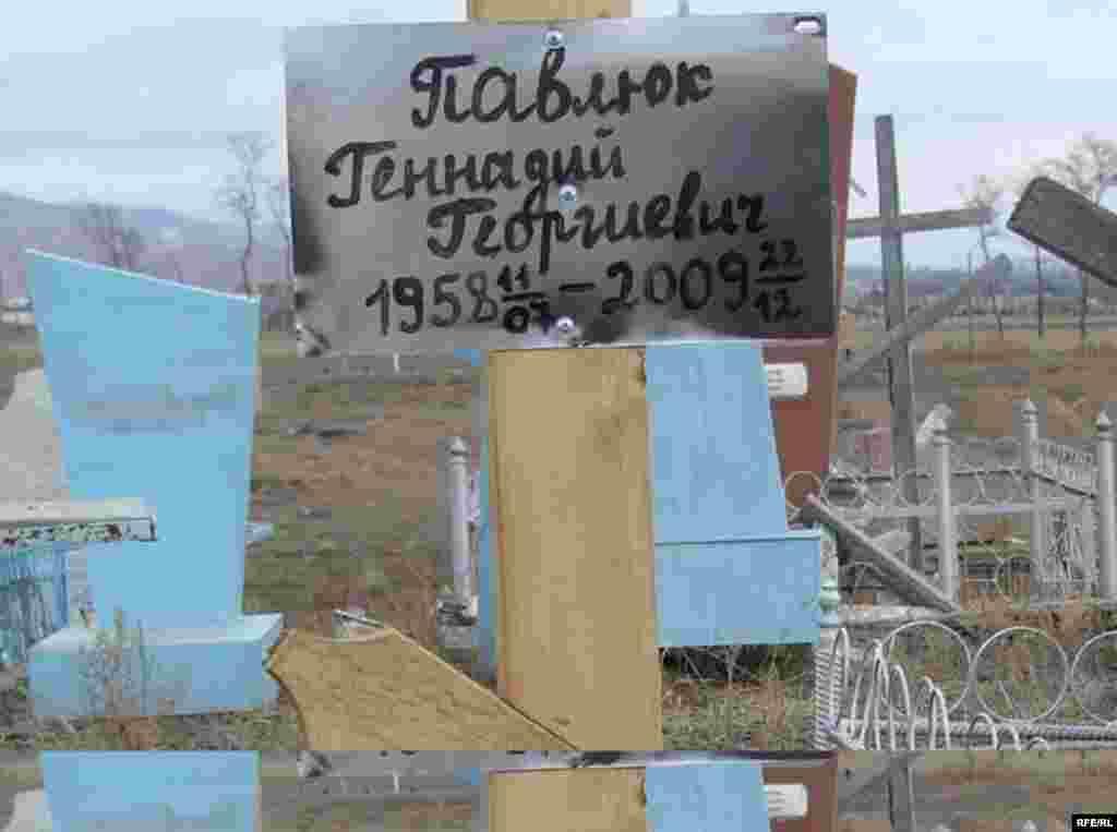 Казахстан. 21 марта – 25 марта 2011 года #10
