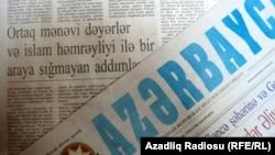 «Azərbaycan» qəzetinin 22 yanvar sayı