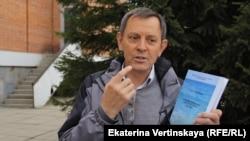 Профессор Олег Тимошкин