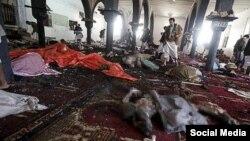 Теракт в мечети в Сане 20 марта 2015 года