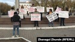 Ақтөбе қаласында жемқорлыққа қарсы митинг өтті