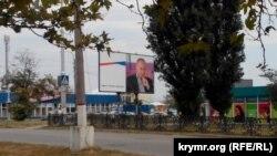 Портрети Путіна вздовж кримських доріг