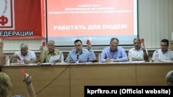 Делегаты внеочередной конференции КПРФ голосуют за выдвиженцев на выборы, июнь 2019 года