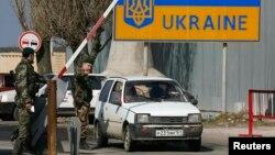Українські прикордонники на кордоні з Росією, село Успенка, 25 травня 2014 року