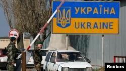 La granița ruso-ucraineană, în apropiere de Uspenka, în estul Ucrainei