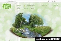 Сайт брэнду «Белая бяроза» мае беларускі дамэн