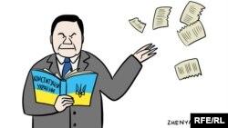 Автор Євгенія Олійник