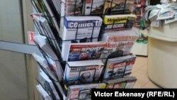 Ziare la București.