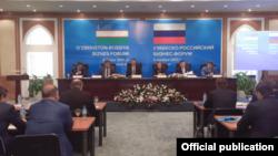 Rossiya-O'zbekiston Biznes-forumi, 03.10.2017, Toshkent. (Rossiya Sanoat va savdo vazirligi fotosurati)