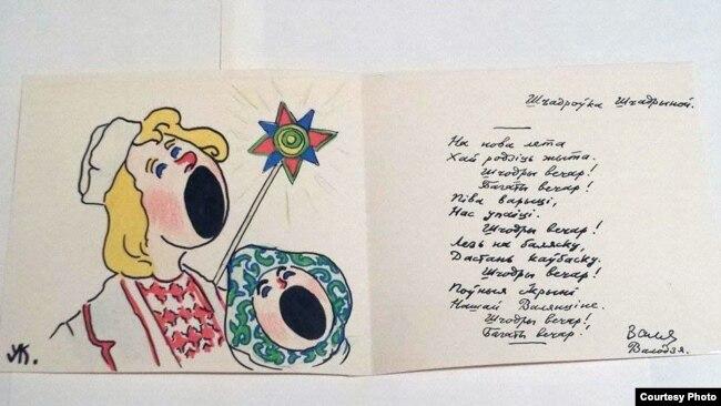 Калядная паштоўка, намаляваная Ўладзімерам Караткевічам для Валянціны Шчадрыной. Сьнежань, 1977 г.