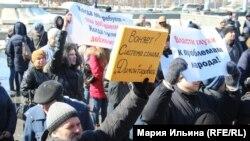 Митинг в Омске