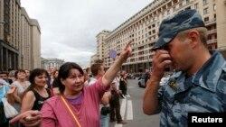 Protestuesit pro Aleksei Navalny në Moskë, 18 korrik, 2013