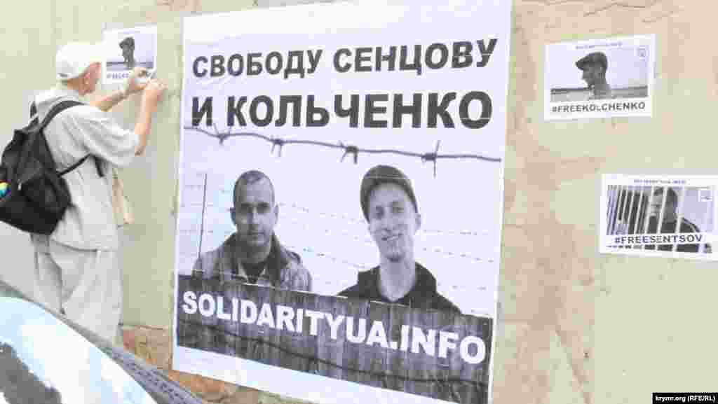 Акція солідарності з Сенцовим і Кольченком у Києві, 1 червня 2015 року