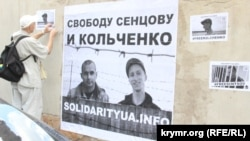 Акция солидарности с Олегом Сенцовым и Александром Кольченко в Киеве