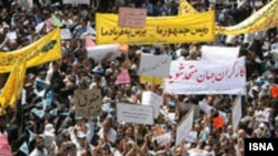 Iran -- Iranian workers demonstrate against the government, Tehran, 01May2007