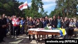 Під час похорону Олеся Черкашина, який загинув на Донбасі