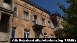 Здание психоневрологического диспансера в переулке Универсальном в Днепре