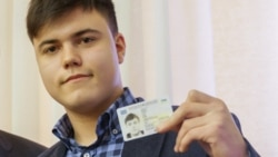 Первый украинский паспорт для крымчан | Крымский вопрос