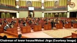 ولسی جرگه شورای ملی افغانستان