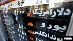 Tehran has blamed speculators for the currency's drop, while many point to the government itself.