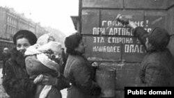 Жители Ленинграда закрашивают предупреждающую надпись. 1944 г.