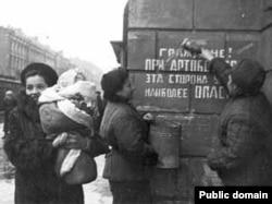 Блокада снята. 1944 год.