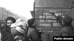 Ленинград, 1944 год