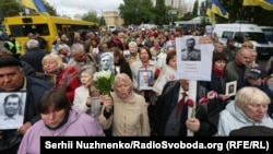 9 травня. Київ