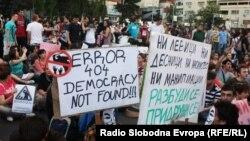 Протести против полициска бруталност 10 јуни 2011.