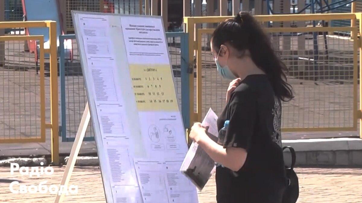 ВНО в условиях коронавирус: как выпускники сдавали экзамен по математике? (видео)