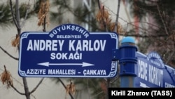 Authorities in the Turkish capital said on January 9 that the decision to rename Karyagdi Street after Karlov was made unanimously by city officials.