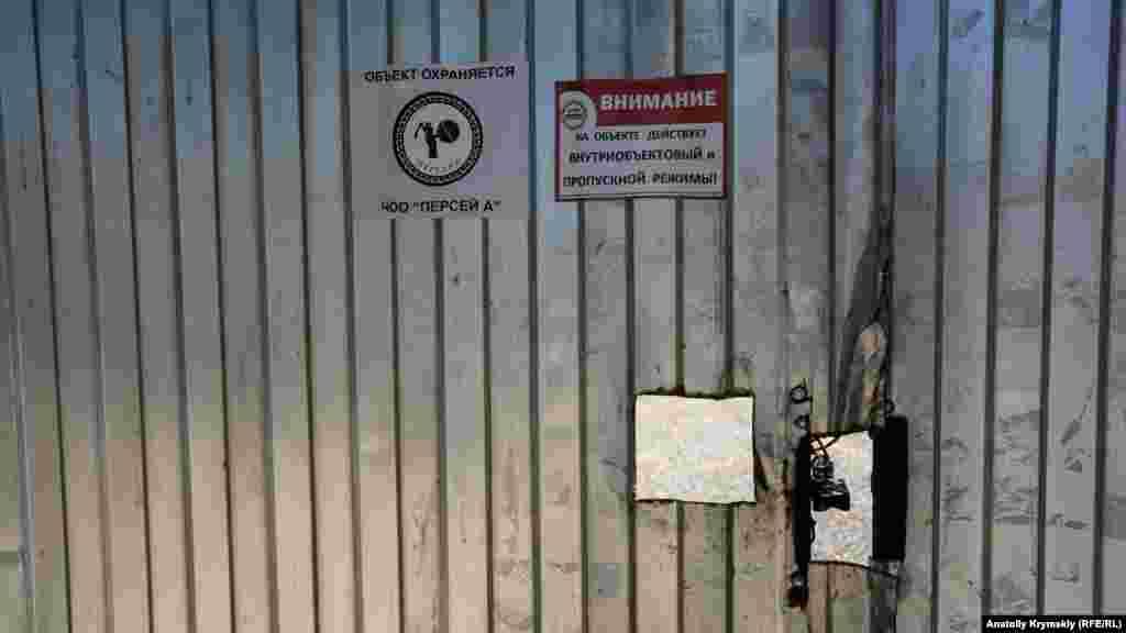 Комплекс охороняє російська фірма «Персей А»