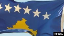 Flamuri i Republikës së Kosovës.