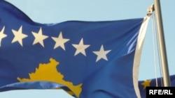 Flamuri i Republikës së Kosovës dhe ai i BE-së